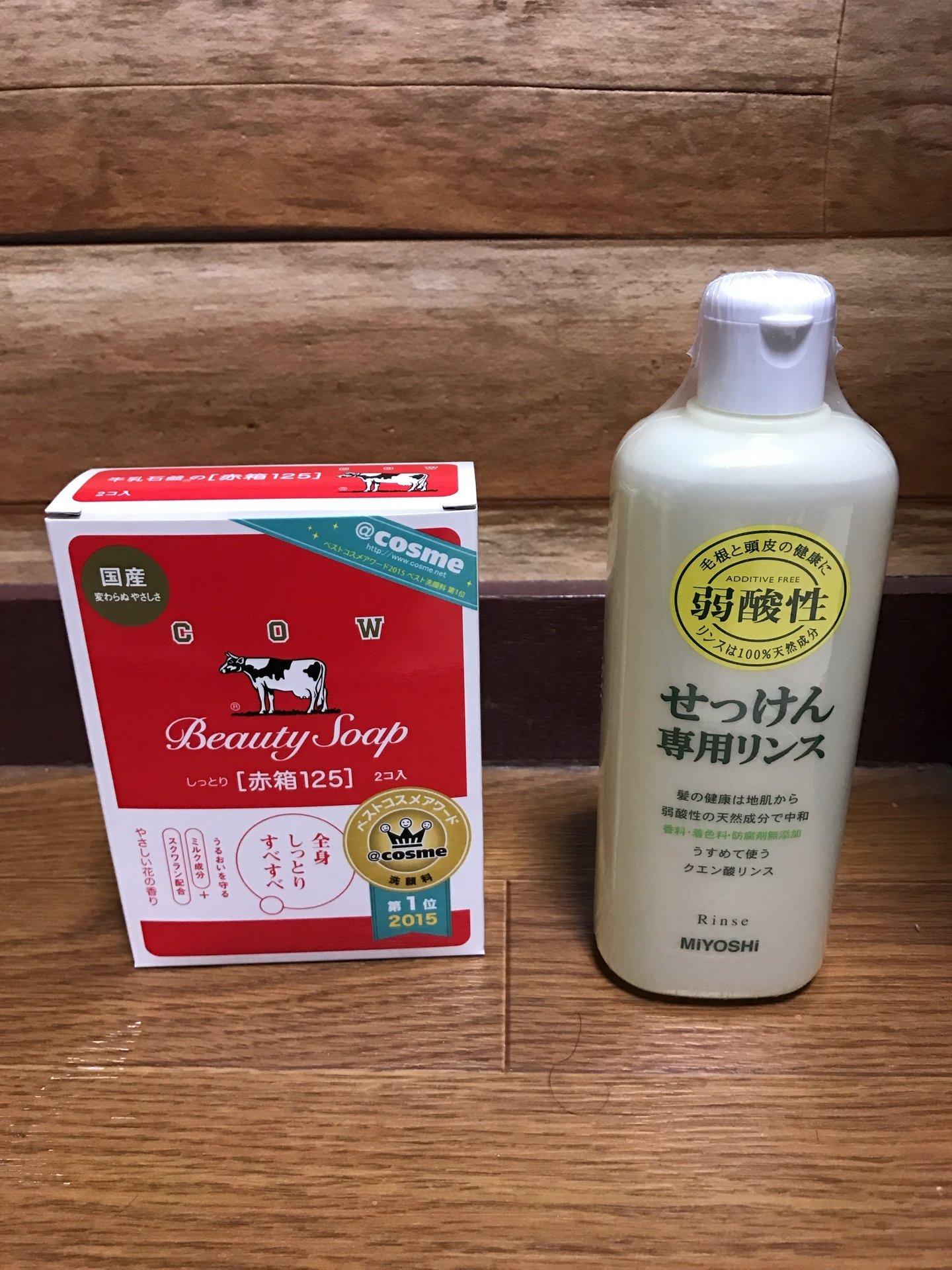 牛乳石鹸,シャンプー에 대한 이미지 검색결과