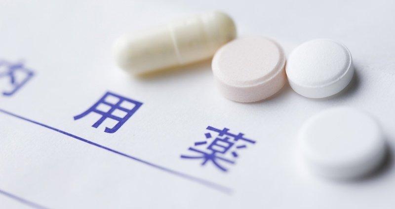 薬物療法에 대한 이미지 검색결과