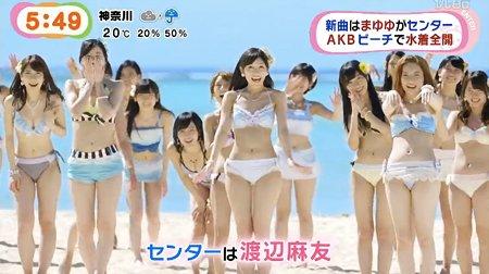 「AKB48 水着」の画像検索結果