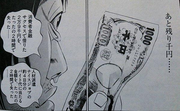 フリーター 漫画에 대한 이미지 검색결과