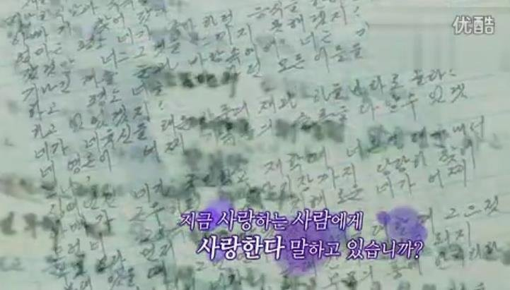 "MBC 'TV특종!놀라운 세상"""
