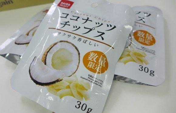 ダイソー,人気商品 ココナッツチップス에 대한 이미지 검색결과