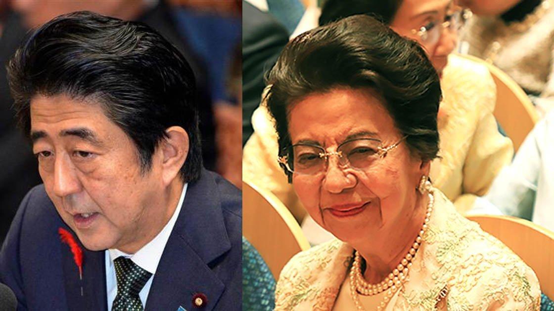 deopwzwvyaaqnco.jpg?resize=1200,630 - 華麗なる政治家一家、総理大臣の母、安倍洋子とは?