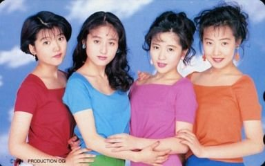 Image result for 三浦理恵子 coco