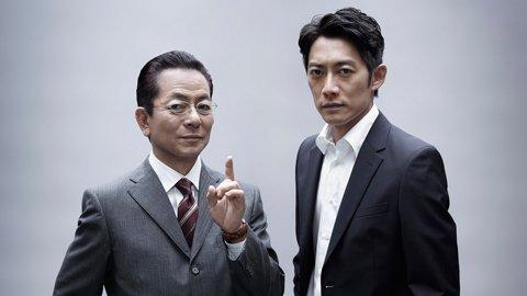 does matsushima nanako earn more 0 6 - 松嶋菜々子は夫よりも稼ぎがいい?実はかなりの格差婚!?