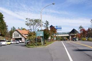 国道292号線の志賀草津高原ルート 道の駅에 대한 이미지 검색결과
