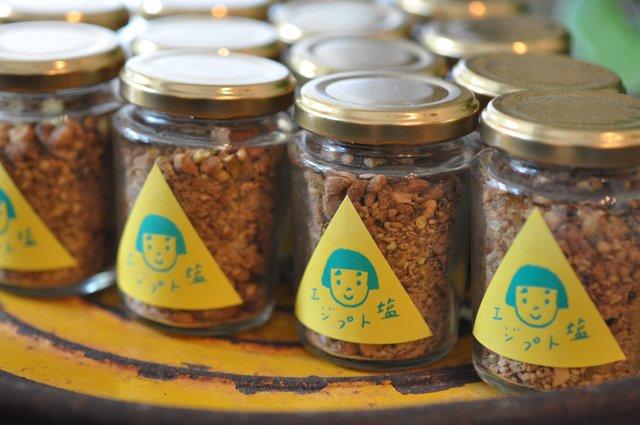 e1346064234074 7 - 万能調味料「エジプト塩」はどこで購入できる?使い方は?