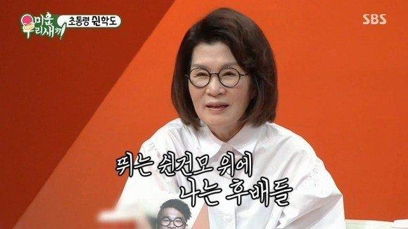 SBS '미운우리새끼'