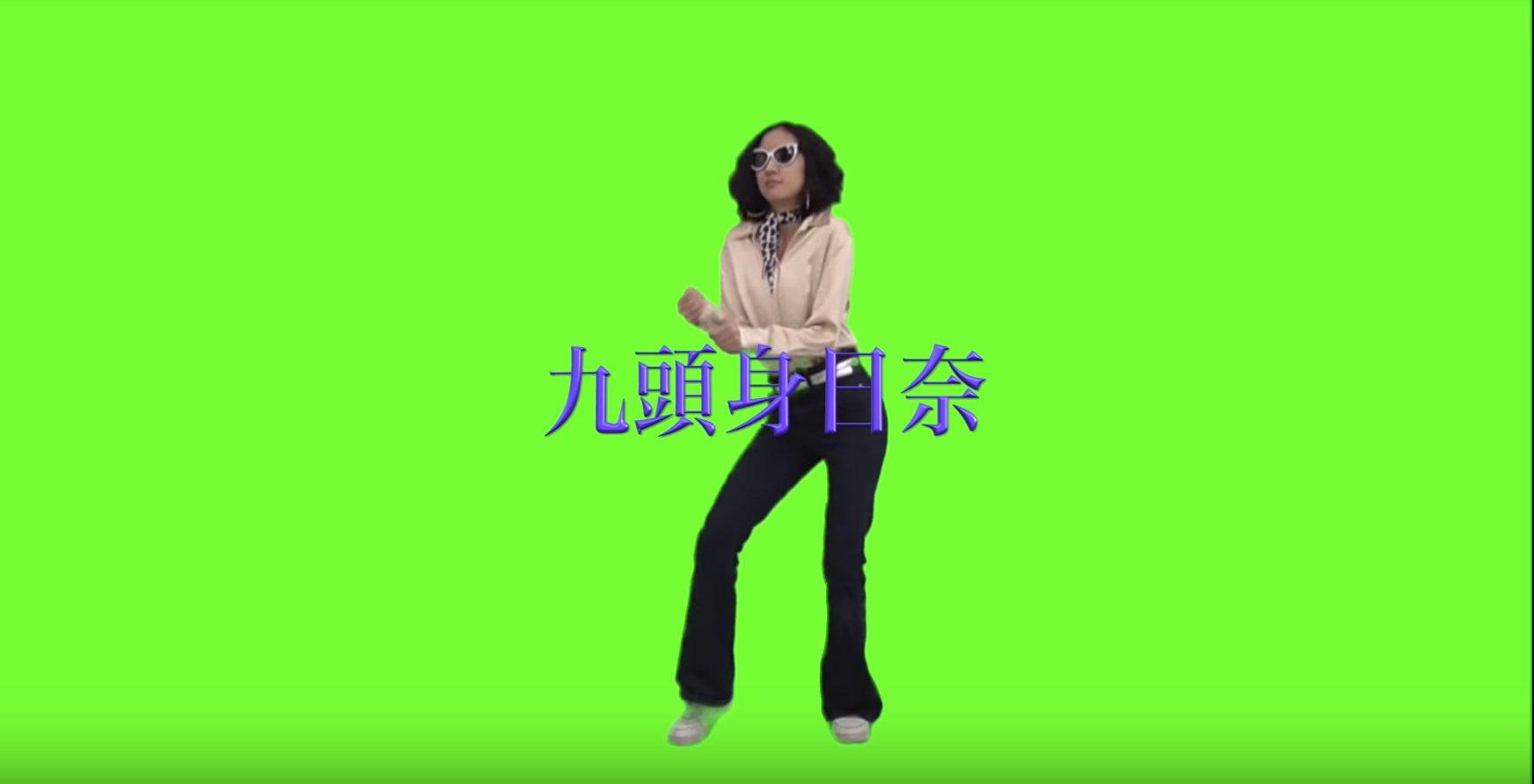 e89ea2e5b995e5bfabe785a7 2018 01 22 e4b88be58d886 46 39 - 連水原希子都成為迷妹追星粉,她是台灣爵士新女聲「9m88」