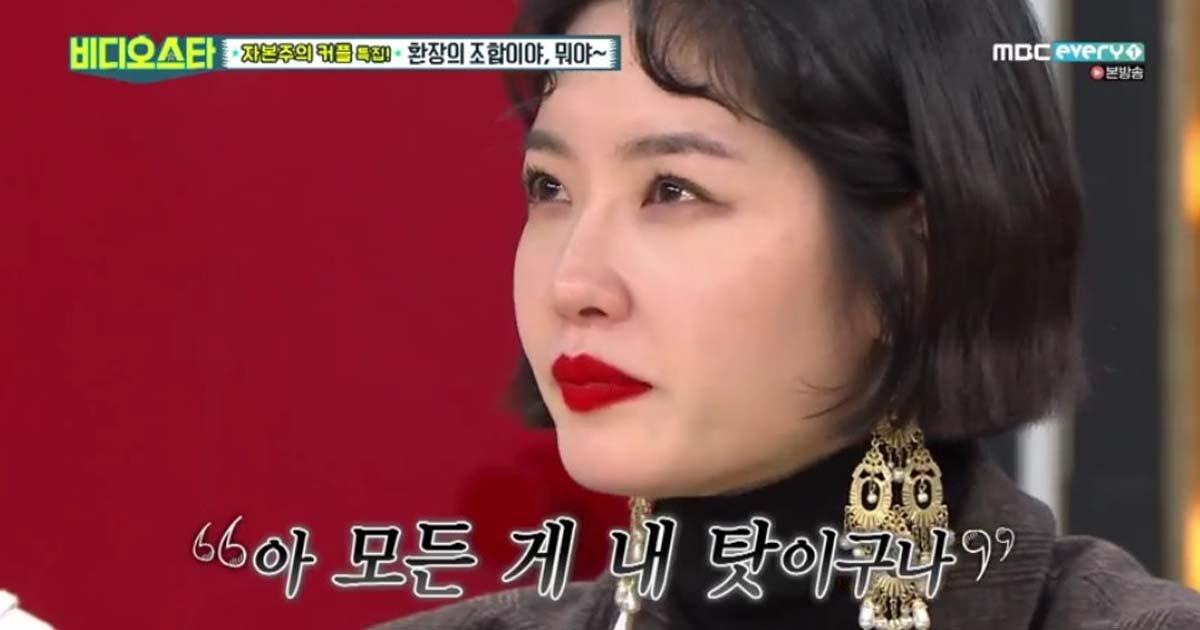 eab980ec8388eba1ac - 이혼 후 첫 방송 복귀 '김새롬'이 눈물로 밝힌 '이혼 사유'