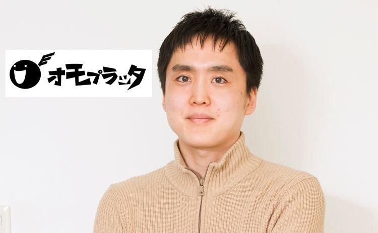 ラリー遠田 めちゃイケ에 대한 이미지 검색결과