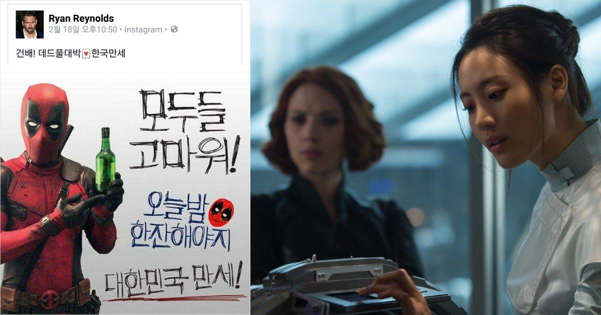 eba788ebb894.png?resize=412,275 - 할리우드의 '마블 스튜디오'의 남다른 한국 사랑을 보여주는 일화 6