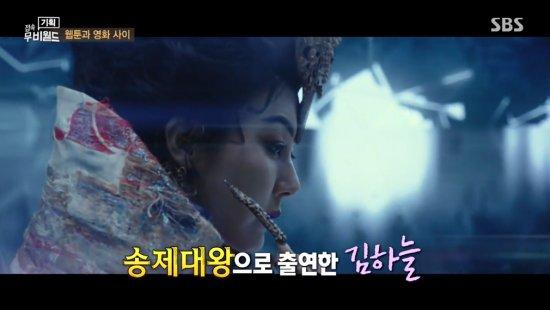 SBS '접속 무비월드'
