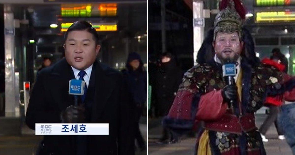 eca1b0ec84b8ed98b8 - '형이 왜 거기서 나와?' MBC 뉴스 기상캐스터로 깜짝 등장한 조세호 (영상)