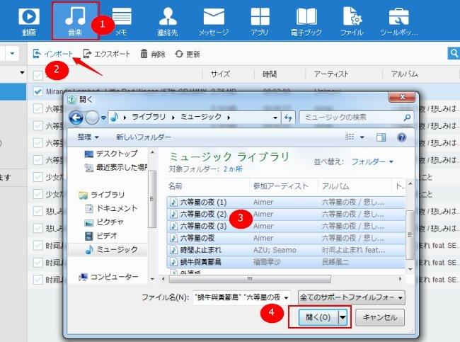 パソコンなら自分が持っているCDの曲を入れる에 대한 이미지 검색결과