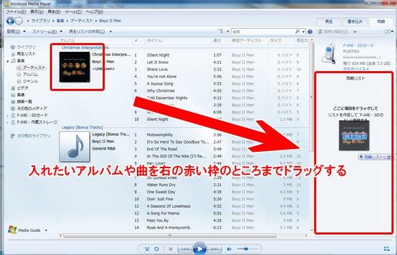 SDカードにコピーする場合は、 曲を入れる에 대한 이미지 검색결과