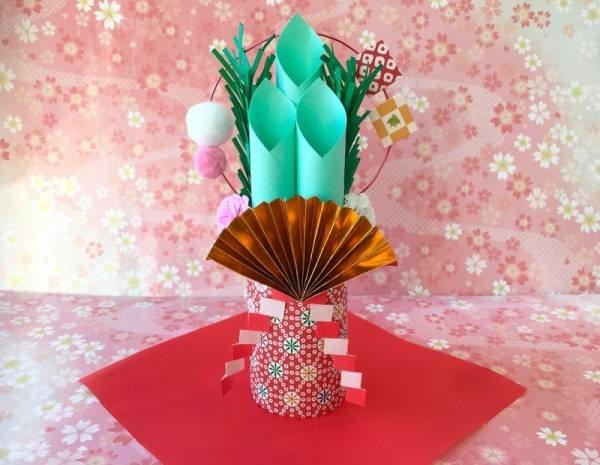 門松の作り方 ペーパークラフト에 대한 이미지 검색결과