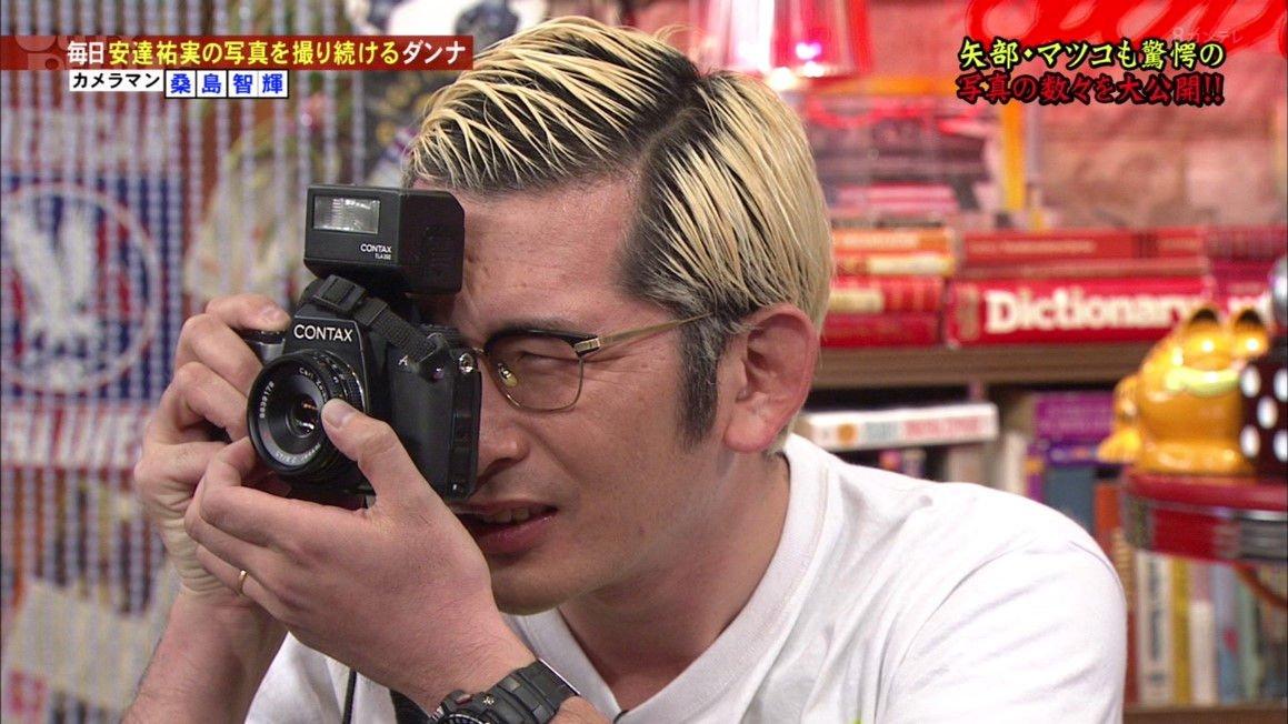 f23525b2.jpg?resize=1200,630 - 安達祐実がスピードワゴン・井戸田潤との離婚後に選んだ相手はカメラマン