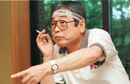 Image result for 立川談志