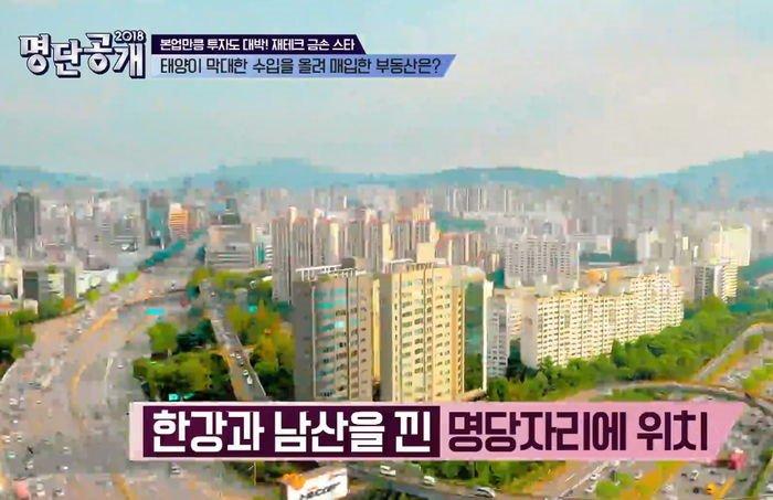 tvN '명단공개 2018'