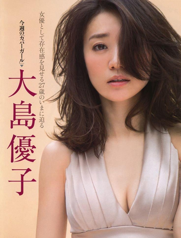 大島優子,friday에 대한 이미지 검색결과