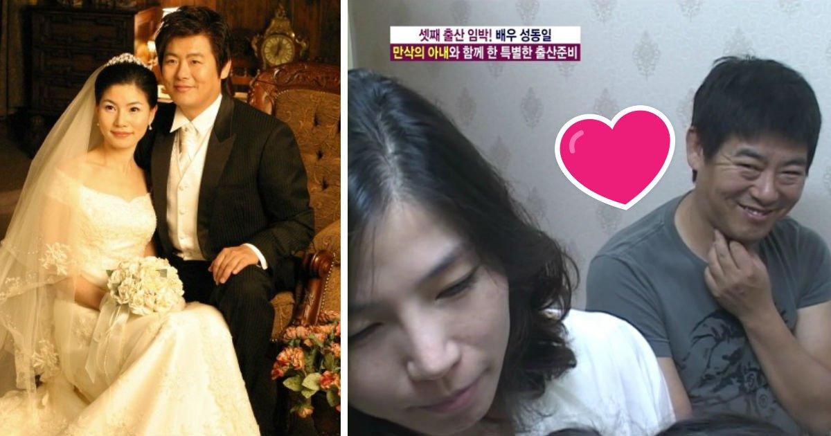 "g2 - ""천사 같은 아내"" 박경혜 씨가 남편 성동일에게 준 커다란 '사랑'"