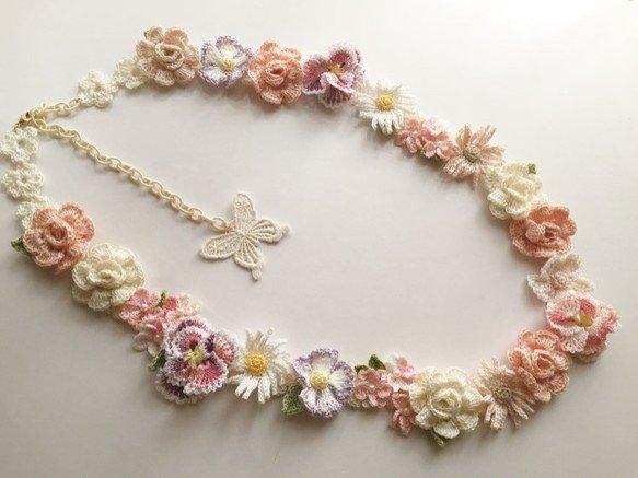 編み物 ネックレス에 대한 이미지 검색결과