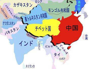 中国 チベット에 대한 이미지 검색결과