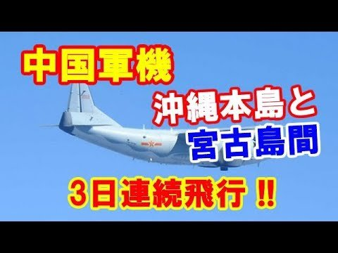 中国 沖縄本島에 대한 이미지 검색결과