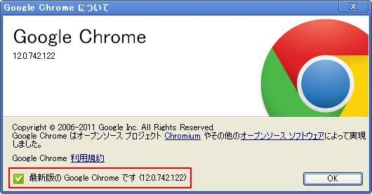 chrome プラグイン에 대한 이미지 검색결과