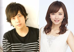great booing with a scoop ninomiya kazuyas current progressive form report638 300x211 - 匂わせで大ブーイング!二宮和也の現在進行形の彼女・伊藤綾子