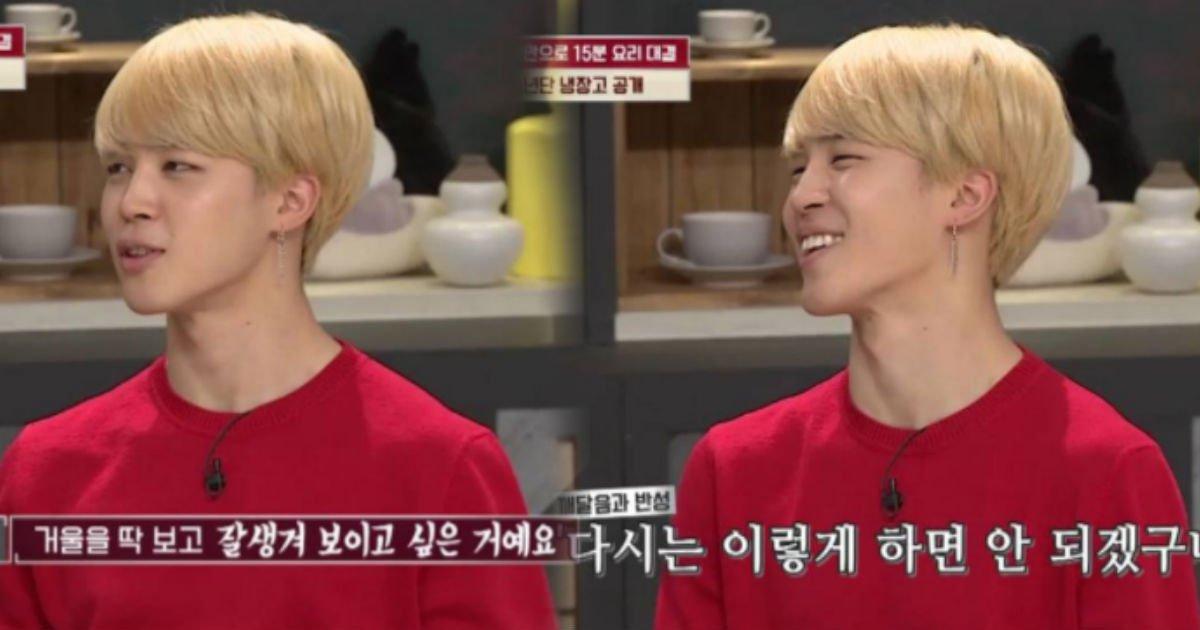 """h - """"잘생겨 보이고 싶어서…"""" 방탄소년단 멤버들의 극단적인 다이어트 방법"""