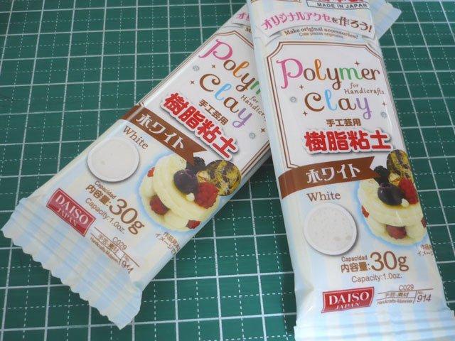 handy price resin clay daiso 00419 - 手軽な価格で始めるなら、樹脂粘土ダイソーがおすすめ