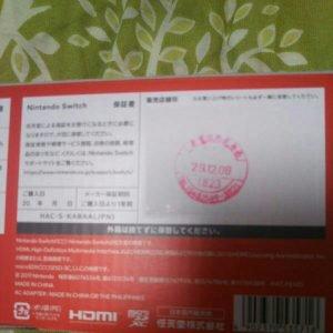 harukichi702-img1200x1200-1512714867v2lmel21398