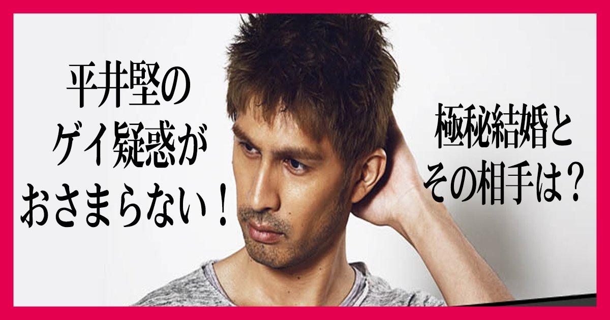 hiraiken gay th.png?resize=300,169 - 平井堅のゲイ疑惑がおさまらない!極秘結婚とその相手