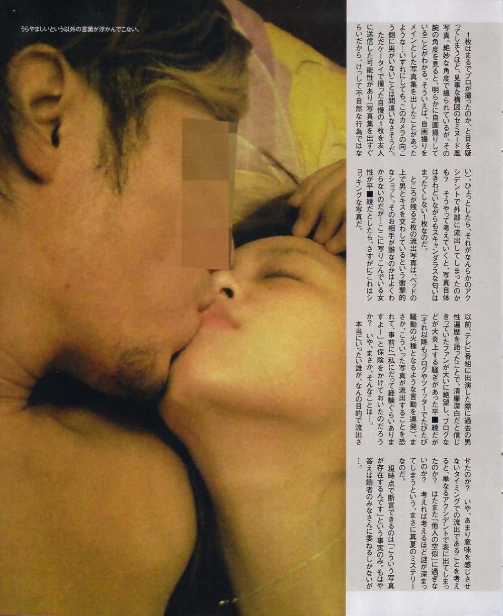平野綾 スキャンダル에 대한 이미지 검색결과