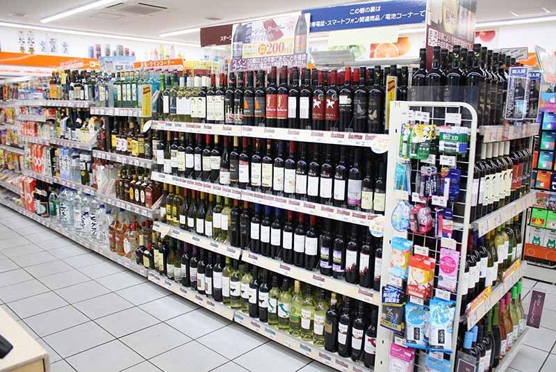 セイコーマート お酒에 대한 이미지 검색결과