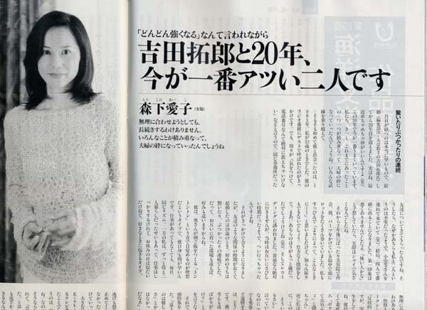 how is the actual condition 20050923182722 - 吉田拓郎の病状は実際のところどう?がんやうつの噂も……