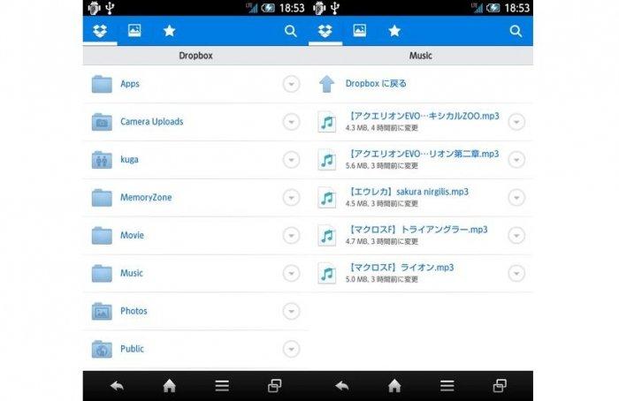 スマホ Dropbox에 대한 이미지 검색결과