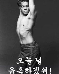 박진영 유혹에 대한 이미지 검색결과