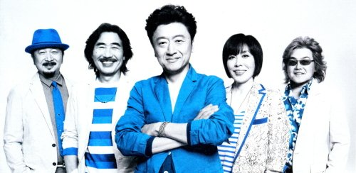 Image result for サザンオールスターズ