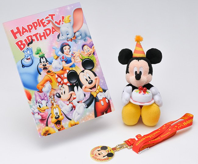 Image result for 東京ディズニー バースデーパスポート