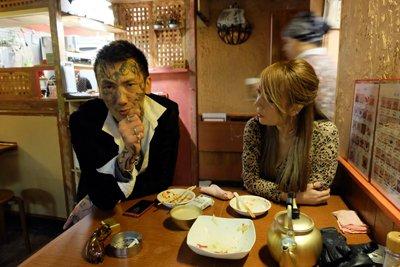 images 56 - 顔面タトゥーの瓜田純士が結婚相手に選んだのは誰?