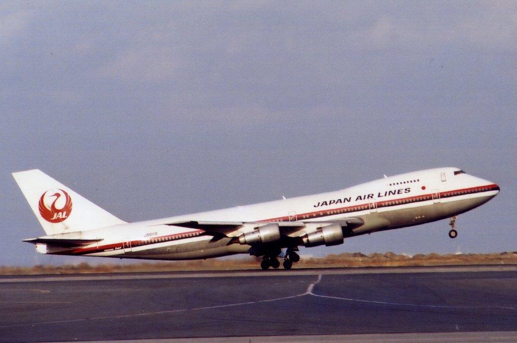 img292 - 日航機墜落事故はなぜ起きたのか…現場に残った証拠から考える原因
