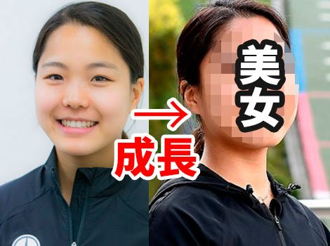 img 5a4b212ac30c6.png?resize=1200,630 - 整形?それともメイクを覚えただけ?高梨沙羅の顔の変貌の真相
