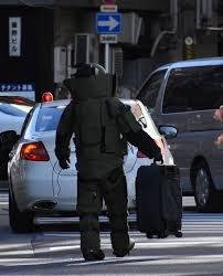 千葉中央駅 爆発物
