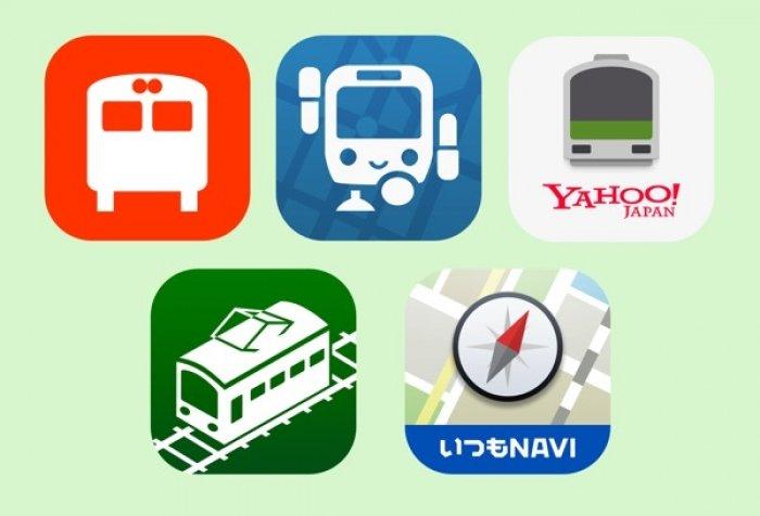 img 5a4db4fa78365 - 乗り換えやすい車両や駅周辺情報まで!進化する乗換検索アプリ