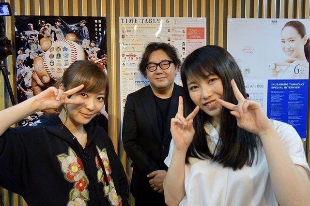 img 5a4dd86e0939e.png?resize=1200,630 - 高井麻巳子と秋元康の娘は賢くてかわいい!?どちらに似てるの?