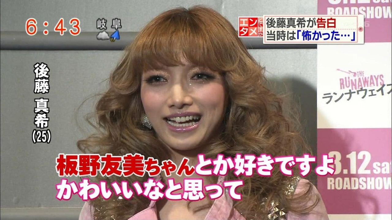 img 5a4fa4cc5db75.png?resize=1200,630 - 鼻整形をしている人は意外と多い!画像のある部分を見れば分かる?