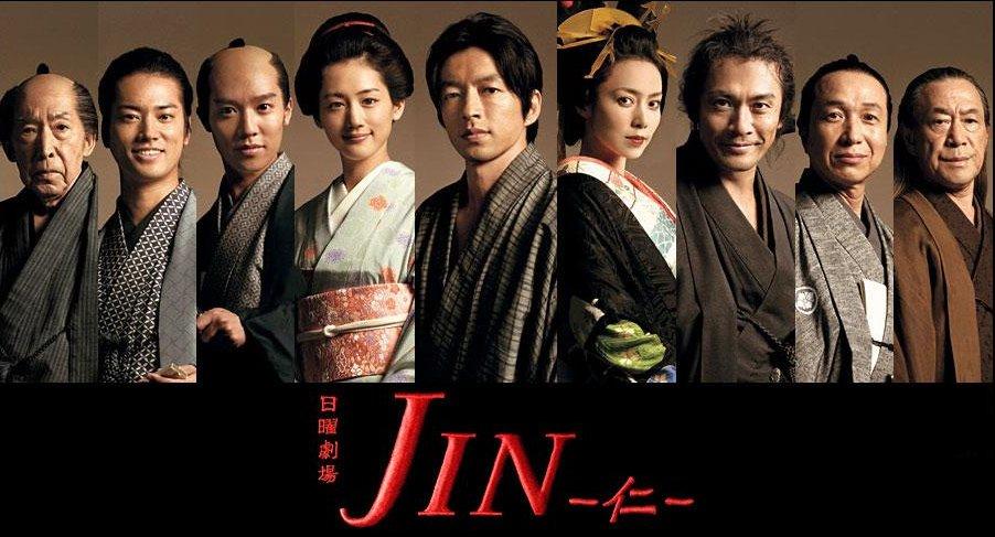 img 5a50de370382e.png?resize=1200,630 - ドラマ「仁-JIN-」はタイムスリップもの!パラドックスの説明はどうしてる?